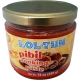 Lol Tun pibil Cooking paste - 320 gr